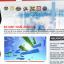 Homepage von Mirror's Edge